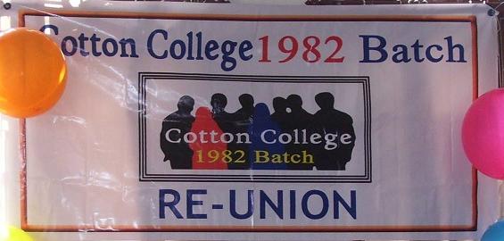 CC82 Banner